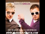 De Maar - Встретимся с тобой  DJ A-Newman &amp DJ Stormm Remix