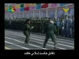IRANIAN ANTI BULLET PROOF GUN AND ARMY POWER