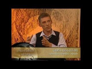 Владимир Муранов, прямой эфир ВКТ, ч.1