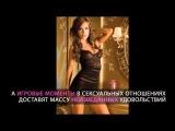 SexFay.Ru представляет марку Hustler lingerie