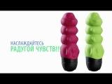 SexFay.Ru представляет игрушки из Германии бренд Fun Factory