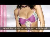 SexFay.Ru представляет бренд Obsessive