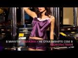SexFay.Ru представляет польский бренд Passion