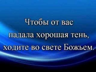 Христианские Афоризмы 1 by SCYOAvideos.com