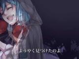 Vocaloid song