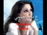 Elissa 3a Bali Habibi اليسا ع بالي حبيبي Türkçe Altyazılı