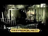 Coddy ft GilliA Бесполезность 2007