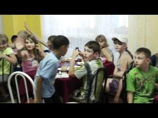 Питание детей в столовой II смена Вита 2011г.