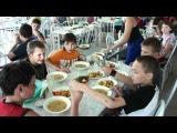 Питание в столовой I смена Посейдон 2011г.