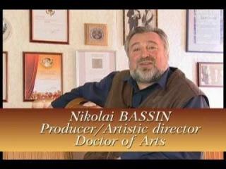 Видео-бращение Н.А. Басина