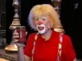 Норвежский клоун знает, как привить детям любовь к классической музыке - Первый канал