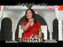 Shahsawar Humera Arshad Pashto New Singer Song Za Bazigar M 2012