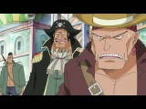 One Piece  Ван Пис - 519 серия (Рус.Саб)