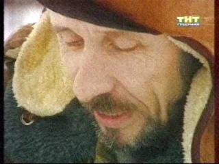 Виктор Байрак - фильм на тнт-губерния