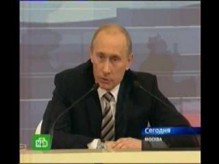 Урок «нормативной» лексики от Путина