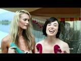 Zalando Werbung Neu 2011 [HQ] High Quality Nackt FKK Spot Camping Platz uncensored longer version