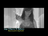 Goga Filipovic Feat DjDream - Nije ovo prica Moja