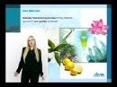 FM Group World - DROM Fragrances fmgroup-lviv.prom video 3