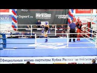 Кубок России по тайскому боксу 2011 Женщины 51 кг