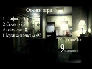 Обзор игры Silent Hill 4 The Room от Brokkol`я