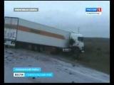 Крупное ДТП на Ставрополье 7 человек погибли.flv