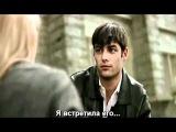 Трейлер к книге ~ Bloodlines/Кровавые связи ~ СУБТИТРЫ