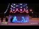 Городская Новогодняя Елка - 2010, г.Новокузнецк
