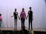 4 смена 2011 Игровая программа Танцы+