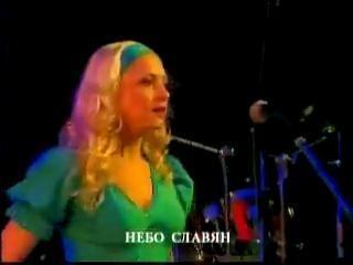 ПЕСНЯ НЕБО СЛАВЯН ФЕДОРИНО ГОРЕ СКАЧАТЬ БЕСПЛАТНО