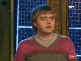 Евгений Медведь Машечкин и Артём Пушкин