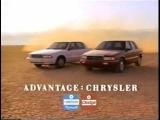 1992 Dodge Spirit &amp Plymouth Acclaim - HQ