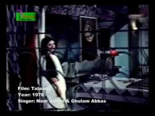 Talaaq - Jany Kyun Intezaar Karty Hain - Shabnam - Shahid - Noor Jahan - Ghulam Abbas - 1976.vob