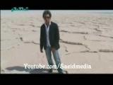 Nima Allame - Alone - persian / iranian music video