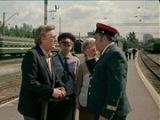 Смотрю «Вокзал для двоих: Серия 1» на ivi.ru