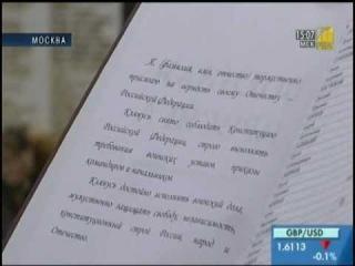 Принятие  Военной Присяги 154 ОКП - 13.11.2010г. (см.Ростислава)