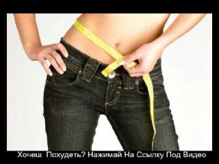 очистительные клизмы для похудения