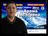 Armenchik for Aram Asatryan 29 мая Вечер Песни Арама