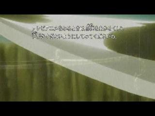 Bleach 232 / Блич 232 серия (Озвучили ANCORD & n o i r)
