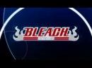 Bleach  217  Блич 217 серия (Озвучили ANCORD & n o i r) (HQ)