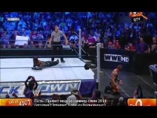 WWE SmackDown: Рэнди Ортон (Randy Orton) / R-Truth