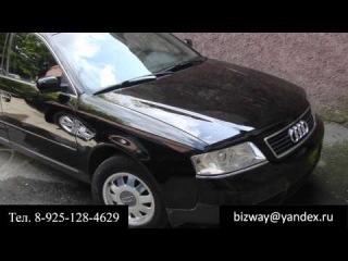 Бизнес под ключ (Защита кузова автомобиля покрытием