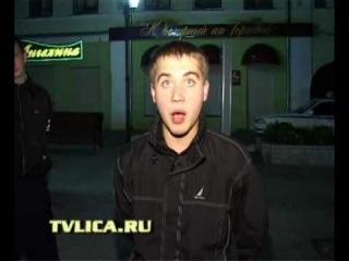 Вот с кого срисовали Бродача!!!Ржака БЛЕАТЬ)))