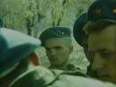 фильм Десант (Казахфильм 2000)
