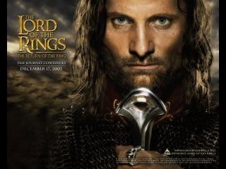 Властелин колец: Возвращение Короля / The Lord of the Rings: The Return of the King (2004г.) – режиссерская версия