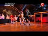 Танцуют все 4. Четвёртый эфир. Общий групповой танец.Хореография Денисова-Карякин