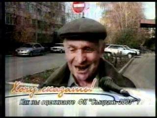 31-10-11 Сызранские новости. Вести детально