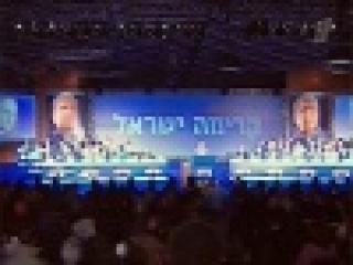 18 сентября 2008. В Израиле лидером правящей партии