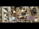 Лучшее признание в любви к шоппингу из фильма Confessions of a Shopaholic!