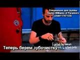 Paramore: как впечатлить девушку(рус.суб.)