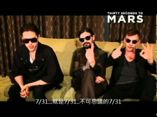 30 seconds to Mars即將抵台,Jared,Shannon,Tomo搶先跟台灣樂迷問好
